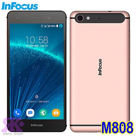 Infocus M808(32G) 5.2吋八核雙卡智慧手機-玫瑰金-贈專用皮套+9H鋼化玻璃保貼+手機/平板支架
