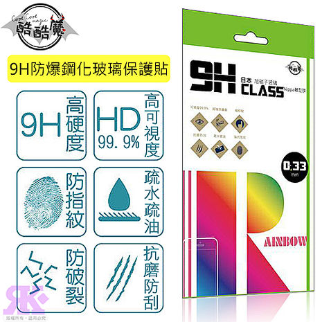 酷酷魔 HTC E8 / D610 9H防爆鋼化玻璃保護貼