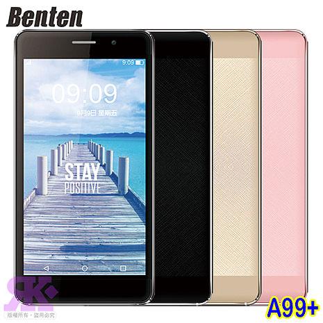 Benten A99+ 5.5吋四核雙卡智慧手機-贈專用保護殼+保貼