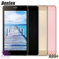 Benten A99+ 5.5吋四核雙卡智慧手機-贈專用保護殼+保貼+16G記憶卡+手機/平板支架+多功能收納包+集線器+迷你USB防塵套(送完為止)