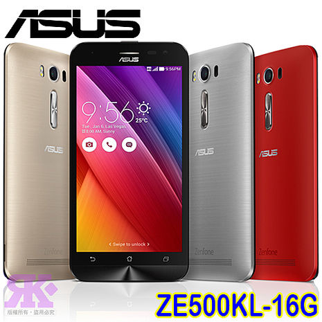 ASUS ZenFone2 Laser ZE500KL 5吋四核雙卡智慧機(2G+16G)-贈專用皮套+9H鋼化玻璃保貼+手機/平板支架+奈米噴劑