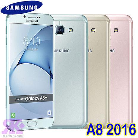 Samsung Galaxy A8 2016 5.7吋雙卡全粉金屬機-贈專用皮套+多國專利抗藍光鋼保+韓版收納包+奈米矽皂+手機/平板支架