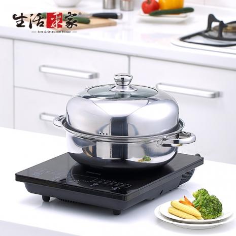 【生活采家】DEBO系列26cm簡易型蒸煮湯鍋組#17019