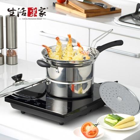 【生活采家】DEBO系列不鏽鋼22cm蒸煮湯炸全能料理鍋#17007