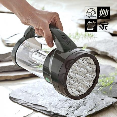 【妙管家】戶外攜帶掛提兩用充電式LED照明燈#04182