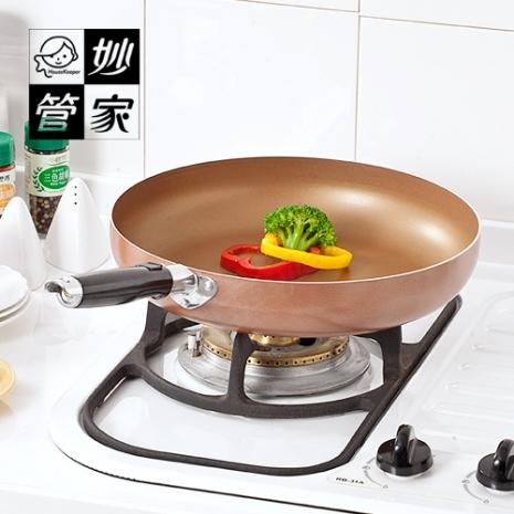 【妙管家】日本DAIKIN不沾塗層30cm平底鍋#04130