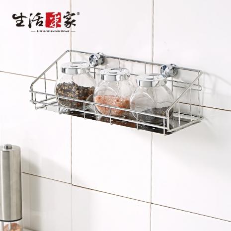 【生活采家】台灣製#304不鏽鋼廚房調味料架#27137