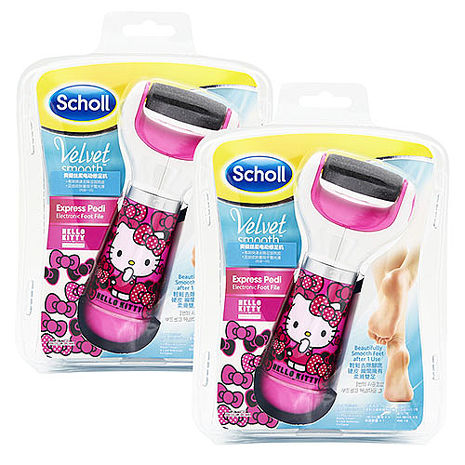 SCHOLL 爽健電動去硬皮機(HELLO KITTY限定版)× 2