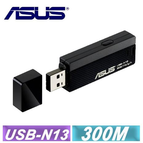【ASUS 華碩】 Pro N 無線網卡(USB-N13)