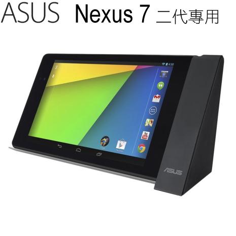 【福利品】ASUS 原廠New Nexus 7(2013) 專屬充電座 VIDEO DOCK