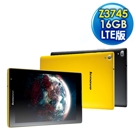 LENOVO IdeaTab 8吋 16G LTE版 (S8-50LC) 四核心通話平板