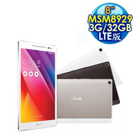 ASUS ZenPad 8 4G LTE Z380KL可通話平板(32G)