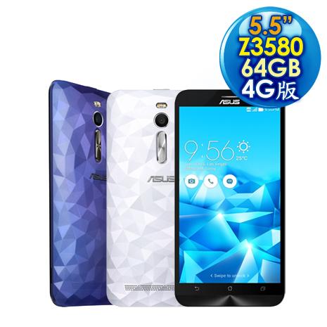 ASUS Zenfone 2 Deluxe ZE551ML Z3580 4G/64G 5.5吋 LTE智慧手機 【藍紫】
