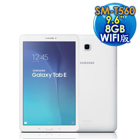 Samsung GALAXY Tab E 9.6 8GB  Wi-Fi T560 平板電腦