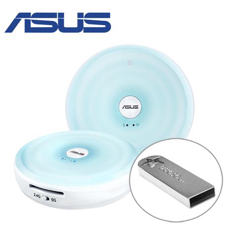 【超值雙碟組】華碩 TRAVELAIR AC 32GB 無線隨身碟(WSD-A1)+MOSDAN 魔法碟 硬碟保險庫產生器 單機版