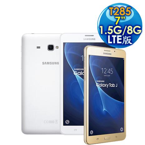 Samsung Galaxy Tab J  7.0 8GB  LTE版 平板電腦 ( T285 )