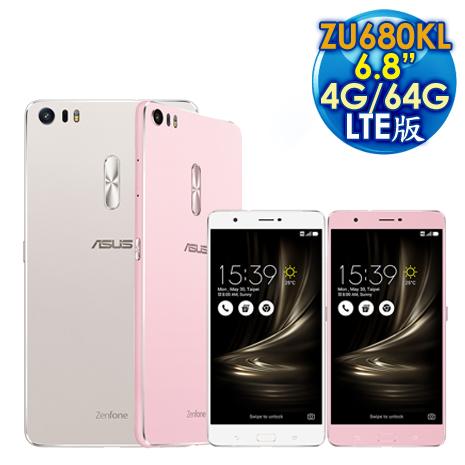 ASUS Zenfone 3 Ultra ZU680KL S652 4G/64G 6.8吋 LTE 8核心智慧手機