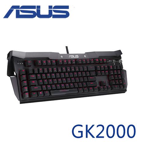 ASUS 華碩 RGB GK2000  機械式電競鍵盤 (紅軸)