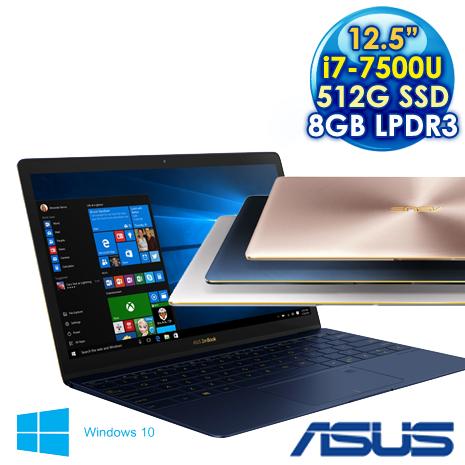 ASUS  華碩 UX390UA   (i7-7500U/12.5/8G3L/512SSD/W10)  超輕薄筆電