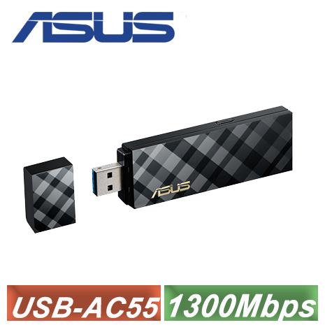 【ASUS 華碩】 雙頻 Wireless-AC1300 無線網卡 ( USB-AC55 )