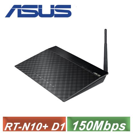 【ASUS 華碩】150Mbps 11N 無線路由器 ( RT-N10+D1 )