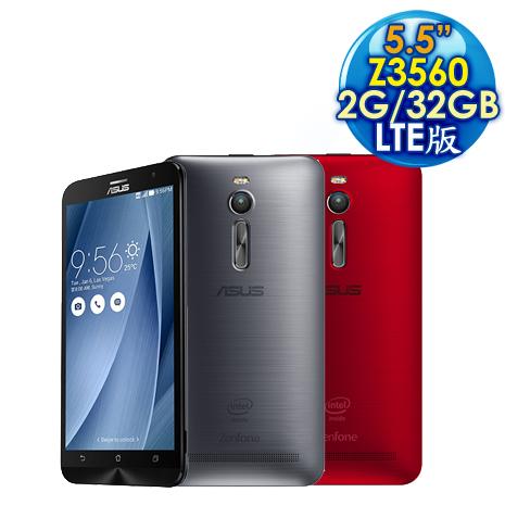 ASUS ZenFone2 ZE551ML Z3560 2G/32G 5.5吋 LTE智慧手機 【銀灰/紅/黑/金】