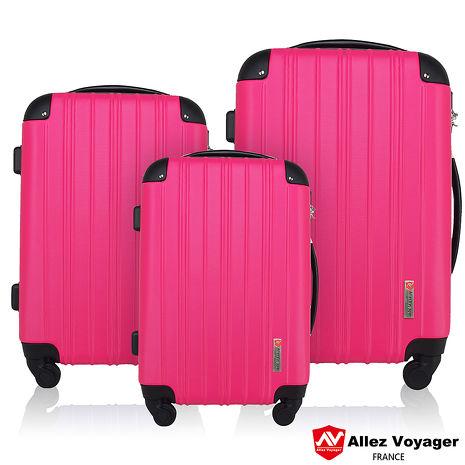 【法國 奧莉薇閣】絢彩系列-箱見歡三件撞色混搭超值組 旅行箱 行李箱