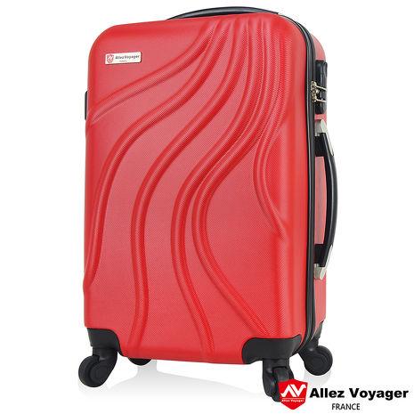 【法國 奧莉薇閣】行雲流水24吋ABS輕量超值行李箱旅行箱聖誕紅