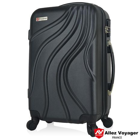 【法國 奧莉薇閣】行雲流水24吋ABS輕量超值行李箱旅行箱酷炫黑