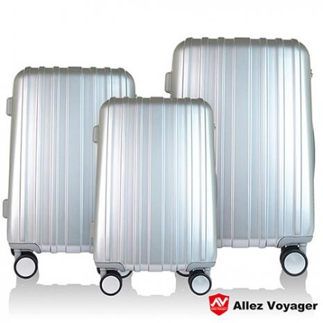 【法國 奧莉薇閣】移動城堡冰炫銀高規格PC輕量鏡面三件套組行李箱登機箱