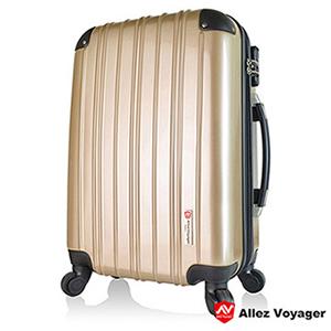 【法國 奧莉薇閣】旅遊精靈24吋硬殼輕量PC行李箱/旅行箱(土豪金)