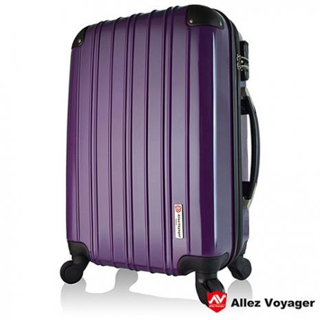 【法國 奧莉薇閣】旅遊精靈28吋硬殼輕量PC行李箱/旅行箱(夢幻紫)