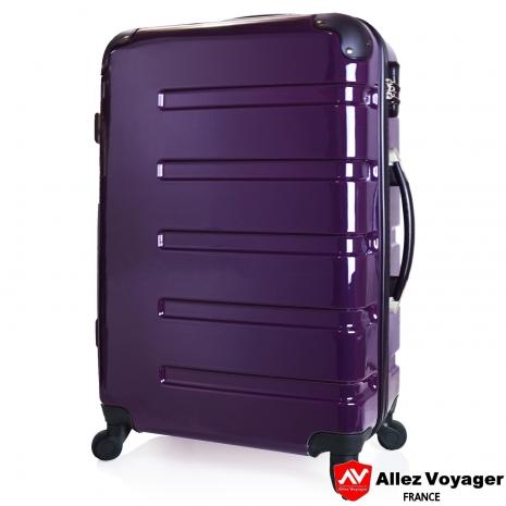 【法國 奧莉薇閣】風華絕色〝紫色〞PC鏡面 輕量24吋登機箱/行李箱