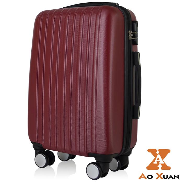【AoXuan】魔幻彩箱系列24吋ABS輕量飛機輪行李箱/旅行箱 (咖啡色)