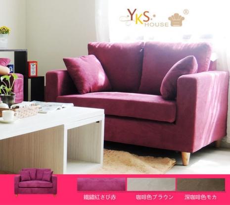 【YKS】新日式良品雙人座獨立筒布沙發(3色)