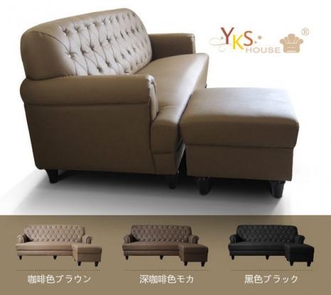 【YKS】小法式L型獨立筒皮沙發組(三色可選)