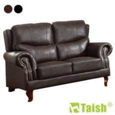 ~TAISH~美式古典雙人座獨立筒皮沙發^(2色^)