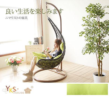 【YKS】月牙彎單人休閒吊籃椅