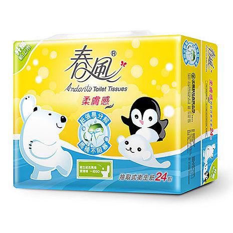 【春風】柔膚感抽取式衛生紙(110抽*24包*3串)/箱