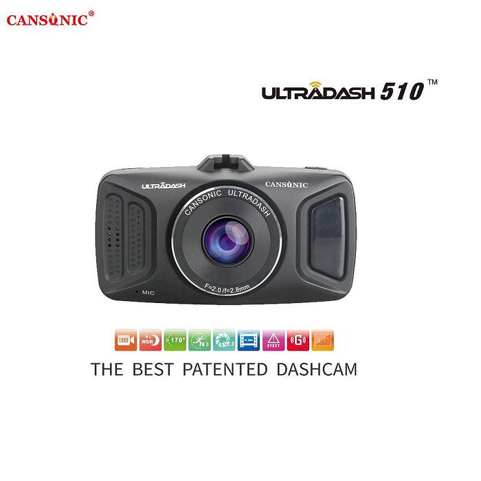 CANSONIC UltraDash 510高畫質行車紀錄器-CAN-510