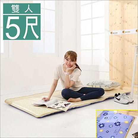 《BuyJM》冬夏兩用三折鋪棉雙人床墊5x6尺_