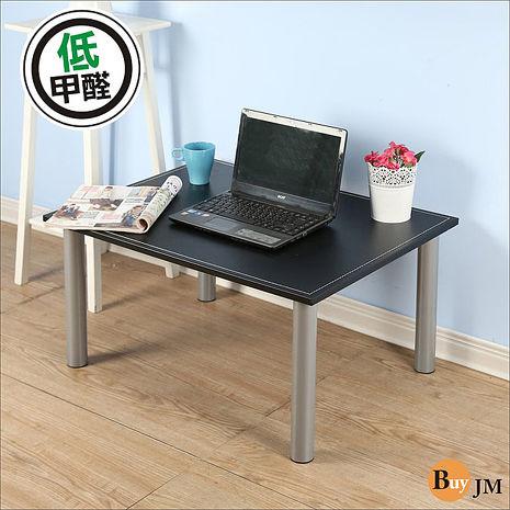 《BuyJM》低甲醛仿馬鞍皮和室電腦桌/寬80*60公分-DIY