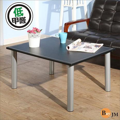 《BuyJM》格倫低甲醛仿馬鞍皮和室桌/寬80*60公分-DIY