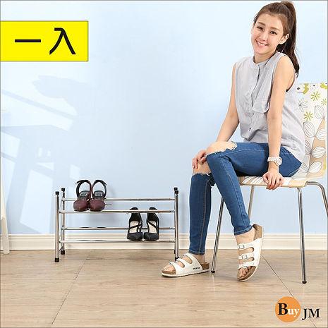 《BuyJM》魔法可堆疊伸縮鞋架/鞋櫃/62-112/1入