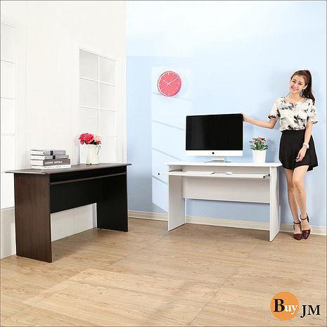 《BuyJM》簡潔防潑水熱壓成型大鍵盤書桌/電腦桌(寬122cm)/兩色可選