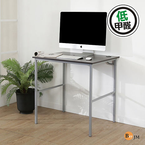 BuyJM簡單型防潑水低甲醛粗管工作桌/電腦桌/寬80cm