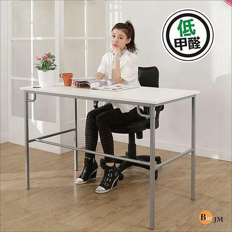 BuyJM簡單型亮白低甲醛粗管工作桌/電腦桌/寬120cm