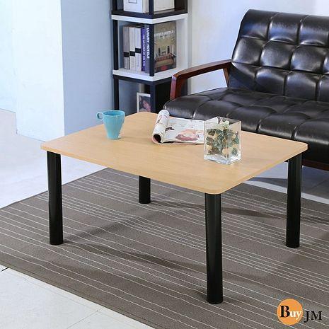 BuyJM簡約日式造型茶几桌/和室桌(80*60公分)