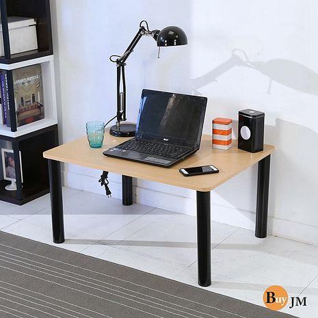 BuyJM簡約日式造型電腦桌/和室桌(80*60公分)
