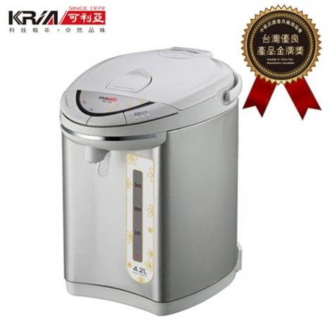 【KRIA可利亞】4.2公升微電腦電動熱水瓶/熱水瓶/保溫瓶KR-742